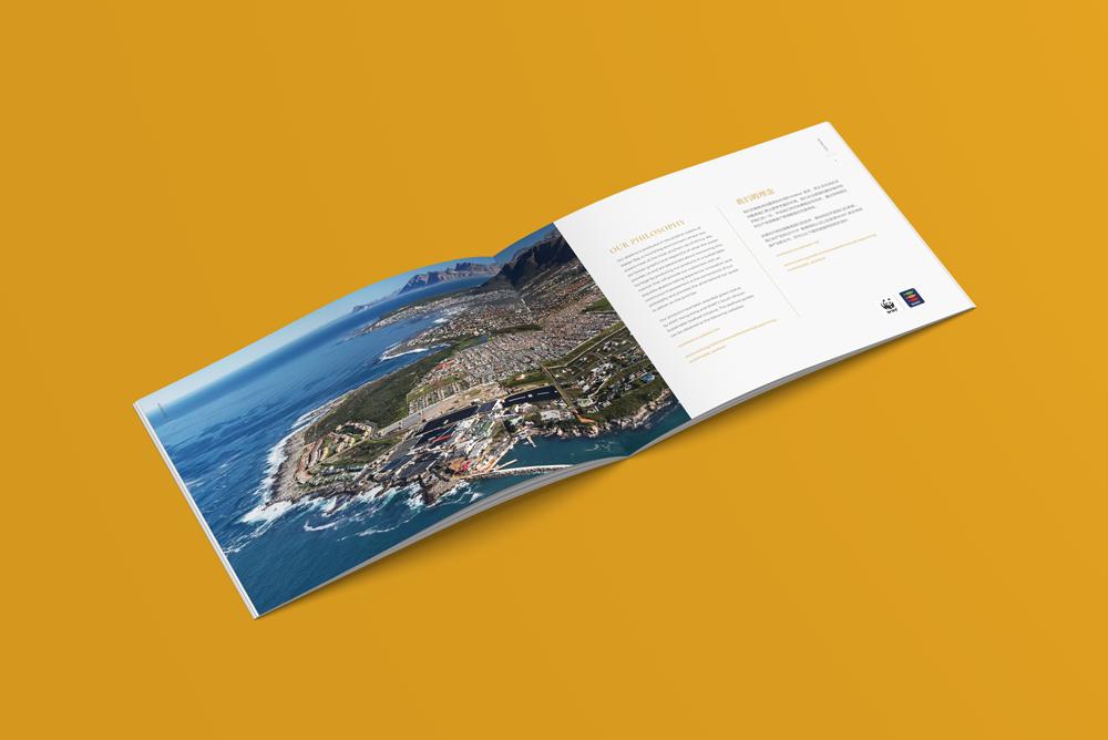 Brochure – Aqunion